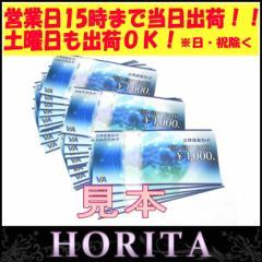 【ポント消化に!】三井住友カードVJAギフトカード VJAGIFTCARD 1,000円×25枚セット 25,000円分(35702)