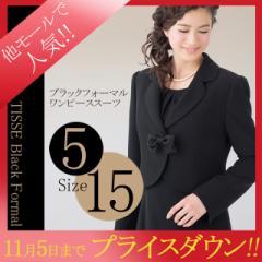 30%OFF★ ネックレス付き 10月は毎日発送 フェミニンなブラックフォーマル レディース スーツ 喪服 礼服 S/M/L/LL lq-102