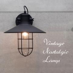 ☆ シックなデザイン ヴィンテージでノスタルジック ランプ ★