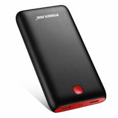 ★ モバイルバッテリー /大容量 スマホ急速充電器 ★