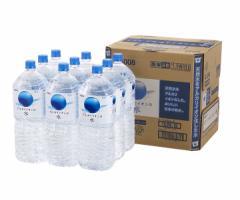 暑いこの夏に【送料無料】★ キリン アルカリイオンの水 PET (2L×9本) ★