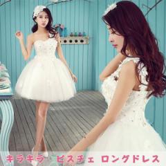 ミニドレス ウェディングドレス パーティードレス 花嫁様向け ゲストドレス ショートドレス 二次会や結婚式にも 披露宴 忘年会