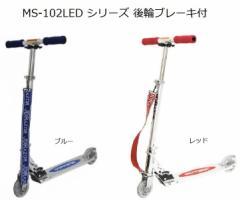 人気モデル!キックスクーター ジェイディジャパン JD RAZOR MS-102LED シリーズ