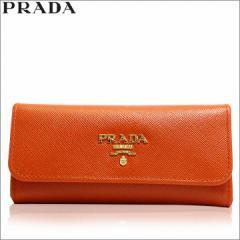 プラダ PRADA アウトレット キーケース レザー オレンジ PAPAYA 1m0223-same-papaya