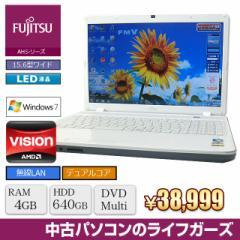 中古パソコン Windows7 FMV AH40/E AMD E-350 メモリ4GB HDD640GB DVDマルチ 15.6型ワイド 無線LAN office付 中古PC 2452