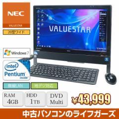 液晶一体型PC Windows7 NEC VN370 Pentium P6200 メモリ4GB HDD1TB DVDマルチ 20型ワイド 地デジ 無線LAN office付属 中古PC 2506