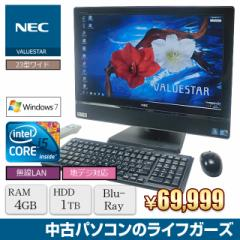 NEC VW770/BS Windows7 Core i5-650 3.2GHz RAM4GB HDD1TB ブルーレイ 23型ワイド フルHD 地デジ VW770/BS 中古PC 2219