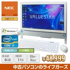 液晶一体型PC Windows7 NEC VN770 Core i3 2310M メモリ4GB HDD1TB ブルーレイ 20型ワイド 地デジ 無線LAN office付属 中古PC 2507