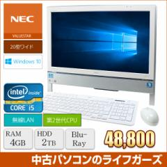 中古PC 液晶一体型PC NEC VN770/ES Windows10 Core i5-2410M 2.30GHz RAM4GB HDD2TB ブルーレイ 20型ワイド 無線LAN office 1480