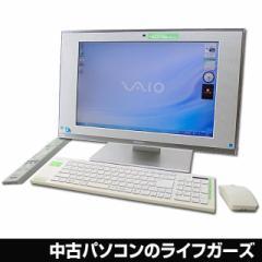 SONY VAIO 液晶一体型PC Windows7 64bit Core2Duo RAM4GB HDD1TB 20.1型ワイド DVDマルチ 無線LAN 地デジ VGC-LN52JGB 中古PC 1812