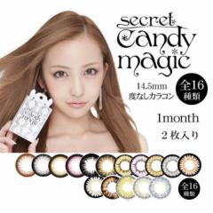 【度なし】キャンディーマジック Secret シークレ...