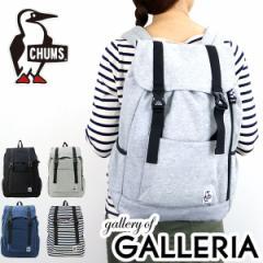 【即納】【送料無料】チャムス リュック CHUMS リュック Flap Day Pack Sweat chums リュックサック バッグ メンズ レディース CH60-2076