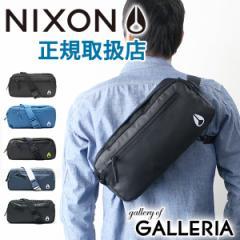 【即納】【送料無料】ニクソン ボディバッグ NIXON  ウエストバッグ FOUNTAIN 2 SLING PACK  メンズ レディース NC1957
