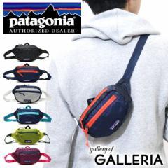 【ポイント10%】【即納・送料無料】【日本正規品】パタゴニア ウエストバッグ patagonia Light Weight LW Travel Mini Hip Pack 49446