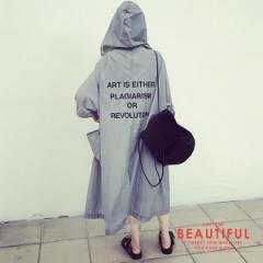 【NEW】大きいサイズ レディース 名言 刺繍 ロング コート アウター 秋 冬 新作/おおきいサイズ/ファッション【予約】650050