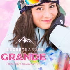 送料無料 新作【16-17SECRET GARDEN GRANDE グランデ】レディース スノーボードウェア上下セット スノボ 2017