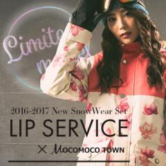 新作 送料無料 16-17 LIP SERVICE スノーボードウェア レディース 上下セット 2016-2017 スノボ スノボー スキーウェア