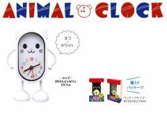 『アニマルクロック』 置き時計タイプ ネコ・ホワイト (99494)