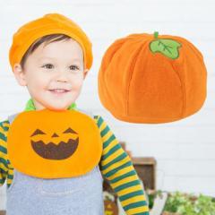ベビー服 赤ちゃん 服 ベビー 帽子 男の子 女の子 仮装 パーティ  ハロウィンなりきりベビーかぼちゃ帽子