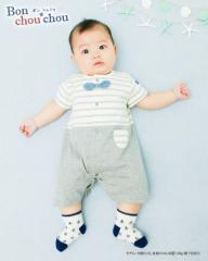 *ボンシュシュ* ボーダー半袖ショート丈新生児ツーウェイオール 新生児 服 ベビー服 赤ちゃん 男の子 男児 夏 出産お祝い ギフト