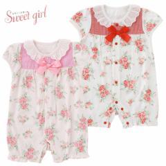 *スウィートガール* ローズお花柄半袖前開きカバーオール 出産お祝い ギフト 赤ちゃん 服 ベビー服 女の子 女児