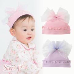 7cc68079ac01c ベビー服 赤ちゃん 服 ベビー 帽子 お出かけ 出産祝い *スウィートガール*チュールリボン帽子