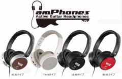 VOX/amPhones【ボックス】