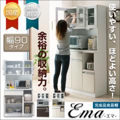日本製、送料開梱設置無料のダイニングボード エマ 食器棚 完成品 レンジ台 レンジボード キッチン収納 木製 ホワイト ブラウン 送料無料
