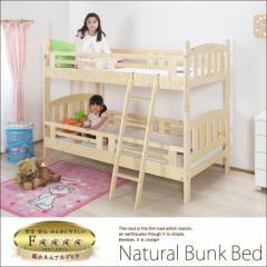 【2段ベッド 】 二段ベッド ベッド コンパクト すのこベッド 子供用