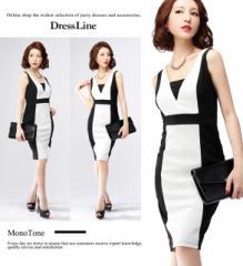 モノトーンノースリーブ ペンシルスカート ワンピースドレス