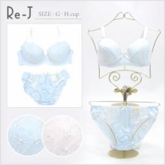 【ネット限定SALE】[G.H.cup]パステルフローラルブラセット(G・Hカップ):大きいサイズRe-J(リジェイ)【Jinnee/ジニー】