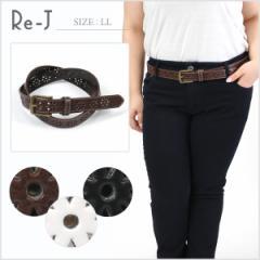 [LL]35ミリひし形パンチングベルト:大きいサイズRe-J(リジェイ)【Jinnee/ジニー】