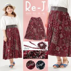 【雑誌掲載】[LL.3L.4L]エスニックプリント柄ロングスカート:大きいサイズRe-J(リジェイ)【Jinnee/ジニー】