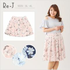 【ネット限定SALE】【ネット限定販売品】[3L.4L]花柄膝丈スカート:大きいサイズRe-J(リジェイ)【Jinnee/ジニー】