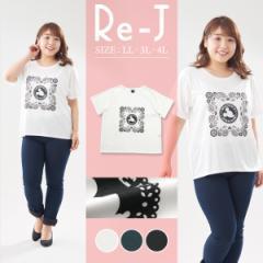 [LL.3L.4L]ミッキーバンダナ柄Tシャツ 大きいサイズ レディース Re-J(リジェイ)