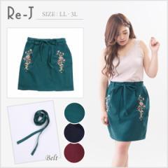 [LL.3L]刺繍入りタイトスカート 大きいサイズ レディース SUPURE(スプル)