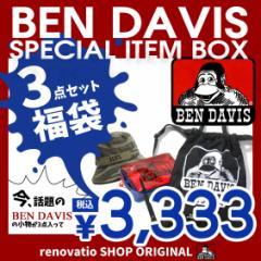 BEN DAVIS 福袋 小物3点セット メンズ ベンデイビス アメカジスタイル オリジナル福袋 3,333円 BEN-715