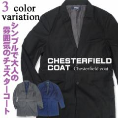 Timely Warning チェスターコート メンズ ジャケット シンプルデザイン 大人の雰囲気のスマートなシルエット JBL-131