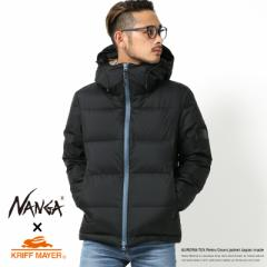 NANGA ナンガ メンズ オーロラ ダウンジャケット AURORA DOWN nanga 日本製 防水 防寒 アウトドア 登山 コラボ 無地  1729900 4951