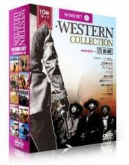 西部劇 西部映画 (4) ウェスタンムービー10枚セット Western Classic Movies (4) (名作映画) (外国名作映画) 【DVD】 HWD-104