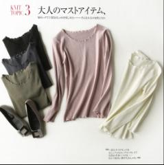 ファッション Tシャツ 薄い 無地 Uネック 韓国風 無地 新作品  秋 C-5