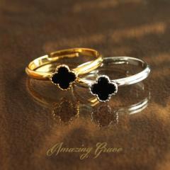 クローバーリング 指輪 四つ葉 フリーサイズ 送料無料