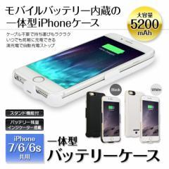 モバイルバッテリー ポケモンGO オススメ 持ちやすい iPhone7 iPhone6 iPhone6s 共用 4.7インチ ケース型 充電器 大容量 5000mAh