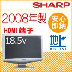 SH-TV-08 【中古液晶テレビ】2008年製 シャープ【地上デジタル】液晶ハイビジョンテレビ  LC-H1850 or LC-H1851【液晶テレビ】