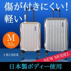 超軽量 スーツケース キャリーケース キャリーバッグ 傷が付きにくい Mサイズ 3 4 5泊 キャリーバッグ TSAロック