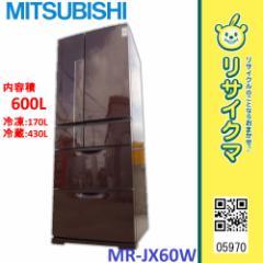 RK970▲三菱 冷蔵庫 600L 2013年 6ドア 自動製氷 ブラウン MR-JX60W