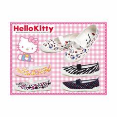 【上履き】 Hello Kitty ハローキティ S04 ホワイトプリント ピンク ホワイト ブラック ネイビー サンリオ/上履き/上靴/うわばき/うわぐ