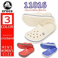 crocs クロックスcrocband クロックバンド11016171:stucco/whiteスタッコ/ホワイト4BE:ceruleanblue/oysterセルリアンブルー/オイスター6