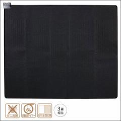 送料無料★ユーイング 電気カーペット本体 3畳相当 UC-30J-K■電気カーペット ホットカーペット