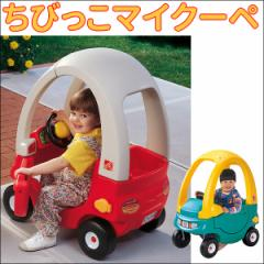 ちびっこマイクーペ 7419-R/7419-G■乗用玩具 足けり乗用 おもちゃ プレゼント 誕生日